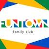 Развлекательный центр FUNTOWN