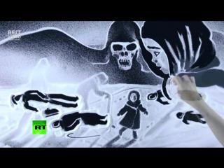 Художница нарисовала фильм песком в честь годовщины снятия блокады Ленинграда