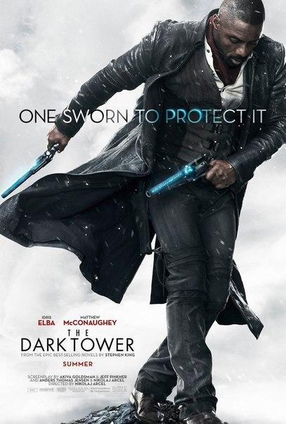 Темная башня (2017)