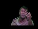 Е. Гришковец - Фрагмент спектакля Шёпот сердца устал по-хорошему