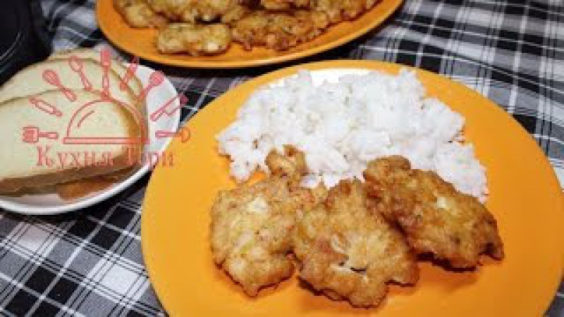 Куриные котлеты или Мясо по-албански. СерияКаша из топора