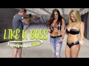 Like A Boss Compilation №1