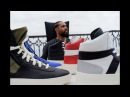 JERRY LORENZO from FEAR OF GOD | The Sneaker Connoisseurs