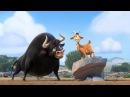 Видео к мультфильму «Фердинанд» 2017 Трейлер дублированный