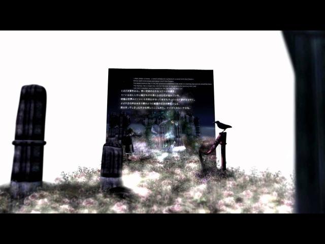Mayu Citron「book」 第一章 朗読:juliet Heberle(Chouchou)