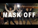 MASK OFF - Future Dance || @MattSteffanina Choreography