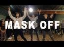 MASK OFF - Future Dance || @MattSteffanina Choreography