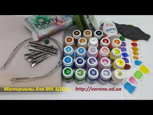 Обзор покупки материалов для творчества и акриловых красок!