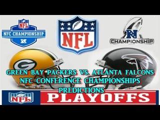 GREEN BAY PACKERS VS. ATLANTA FALCONS PREDICTIONS | #NFL NFC CONFERENCE CHAMPIONSHIP PLAYOFFS