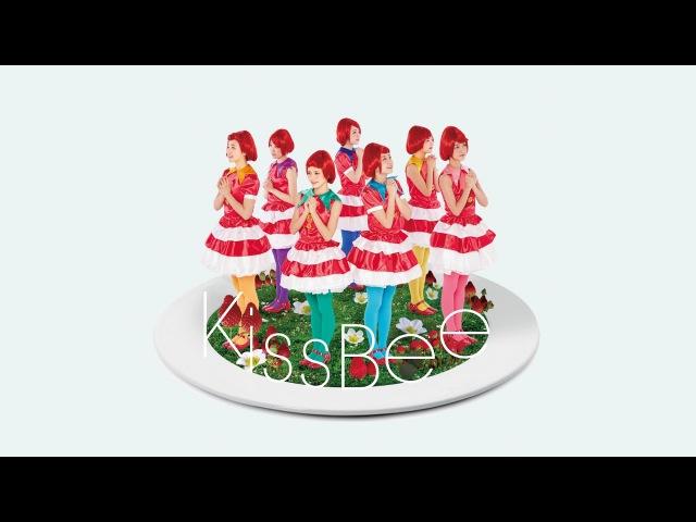 KissBee『Labyrinth~イチゴ姫の旅立ち~』MV