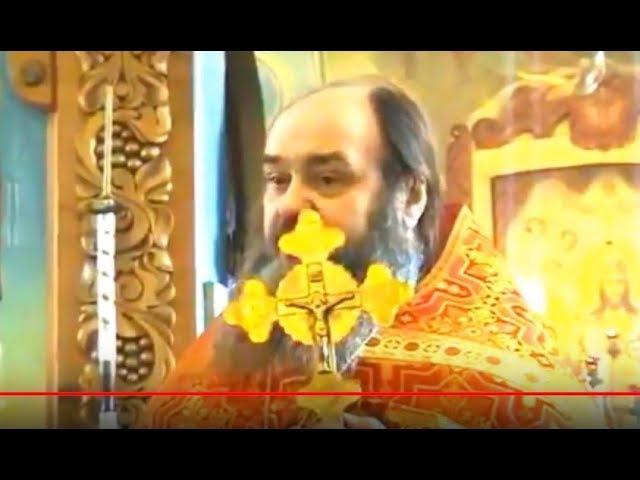 Огласительные беседы в апокалипсис. Иеромонах Василий (Новиков) 2007 год.