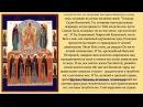 Молитвы задержания и для защиты от нечистой силы(полная версия).
