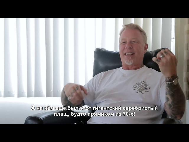 Джеймс Хэтфилд рассказывает об Iron Maiden и Queen (русские субтитры)