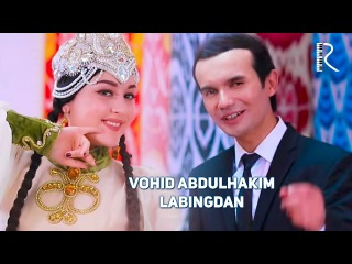 Vohid Abdulhakim - Labingdan | Вохид Абдулхаким - Лабингдан