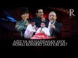 MUVAD VIDEO - Aziz va Muqaddasan Ayol nomli konsert dasturi 2017