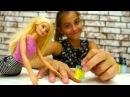 Видео для девочек. ЛучшаяподружкаВика учит Барби делать маникюр ГРАДИЕНТ! Видео про кукол