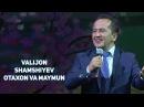 Valijon Shamshiyev - Otaxon va maymun