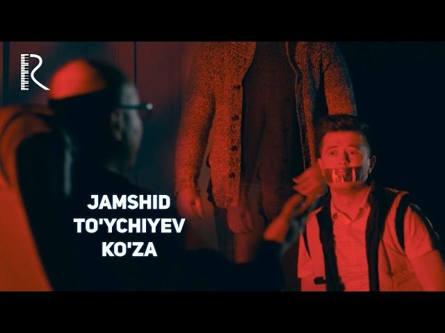 Jamshid To'ychiyev Ko'za Жамшид Туйчиев Куза
