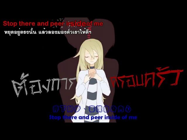 [AMD] Angel Of Death (Kill the lights) ซับไทย kara