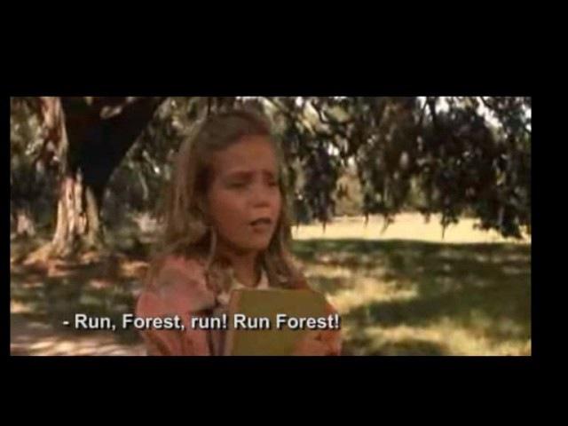 Беги лес беги