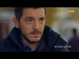 Sevgi Iztirobi 33-Qism (Tizer) (Turk Serial Ozbek Tilida)