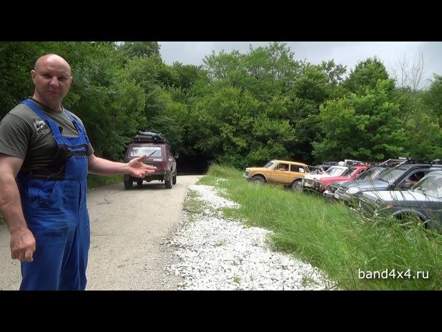 Западный Кавказ 2017. Банда НИВАводов. Часть 1