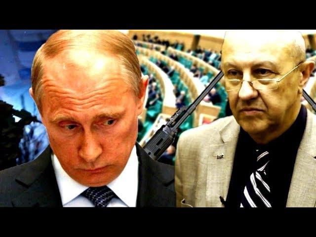 Антипутинский саботаж высших российских чиновников Андрей Фурсов