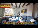 Квартира в Средиземноморском стиле, недвижимость в Испании, Коста Бланка, Торре ...