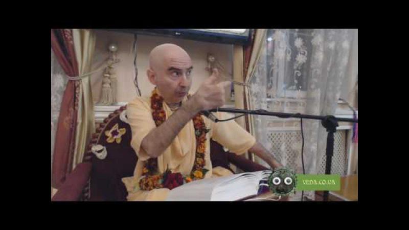 Бхактиведанта Садху Свами - БГ 2.38 Страх выживания