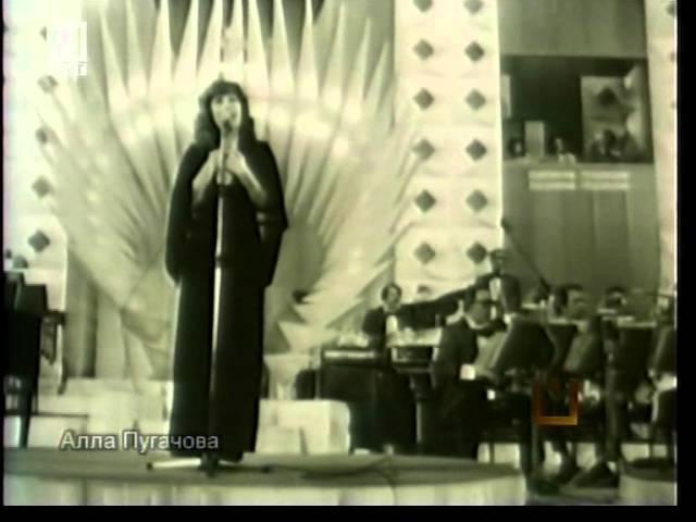 Алла Пугачева Арлекино Золотой Орфей 1975