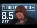 Развод на миллиард. Серая бухгалтерия предвыборной кампании А.Навального