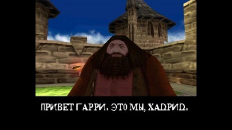 ПНХ 3 обзор на гарри потера и философский камень - Harry Potter » Freewka.com - Смотреть онлайн в хорощем качестве