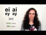 Урок №4 Произношение буквосочетаний НЕМЕЦКИЙ ЯЗЫК ИЗ ГЕРМАНИИ
