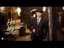 HẸN EM KIẾP SAU | OFFICIAL MV (FULL HD) | ƯNG ĐẠI VỆ