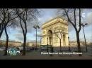 L'Arc de Triomphe Visites privées