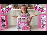 Настольная игра LOL Surprise Dolls Board Game Reveal UK!!!! EXCITING!!