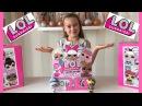 Настольная игра LOL Surprise Dolls Board Game Reveal UK! EXCITING!!