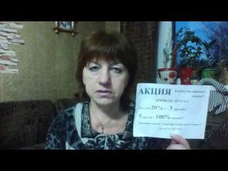приведи друга....Бизнес с Натальей Черноусовой