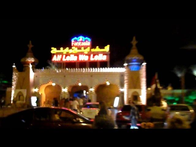Фантазия в Египте безумно красивое место!