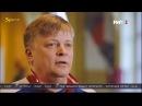 Василий Алексеев Рожденные побеждать Д ф 2016