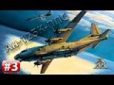 Сборка модели самолёта Ан-12БК-ППС 1/72 Roden ЧАСТЬ 3