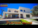 Элитная вилла в Испании на берегу моря эксклюзивная люкс недвижимость в Ла Зения