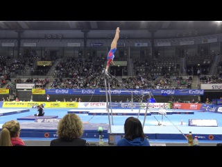 Daria Spiridonova RUS UB TQ 2017 DTB Cup, Stuttgart