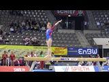 Daria Spiridonova RUS BB TQ 2017 DTB Cup, Stuttgart
