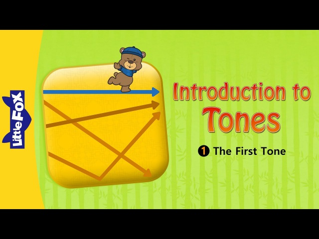 Introduction to Tones 1: The First Tone | Level 1 | Chinese | By Little Fox