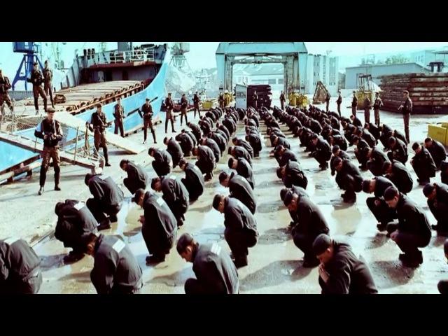 Новая земля фильм про остров-тюрьму HD