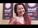Khadi Окрашивание волос натуральными красками