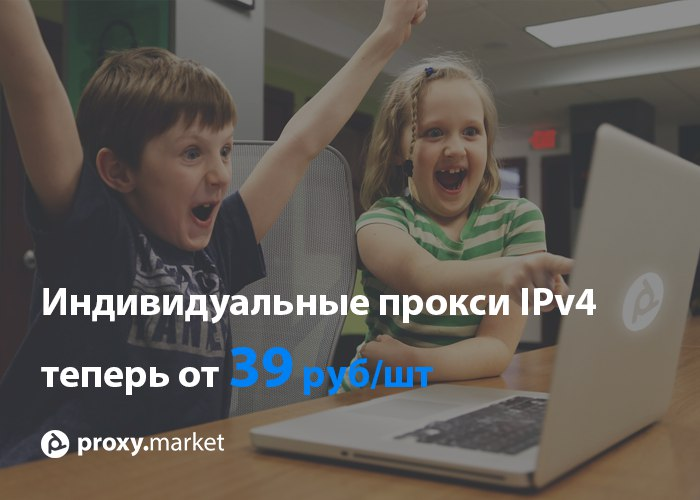 Прокси socks5 россия для накрутки кликов банеров