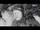 Перевал Дятлова. Конец истории [29012017,Урал. трагедия прошлого века.