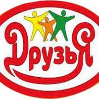 Логотип Фитнес I Бассейн I Детский сад Саратов ДРУЗЬЯ